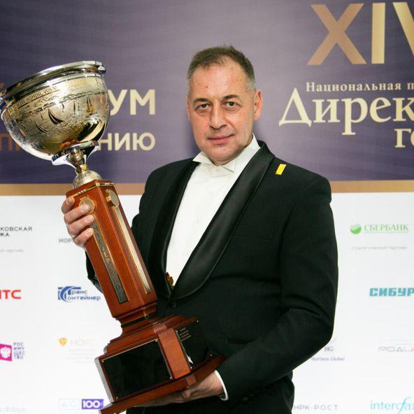 Photo of Vitaliy Podolskiy, General Partner at Chesterfield Fund