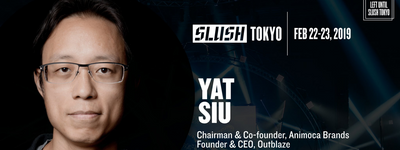 Photo of Yat Siu