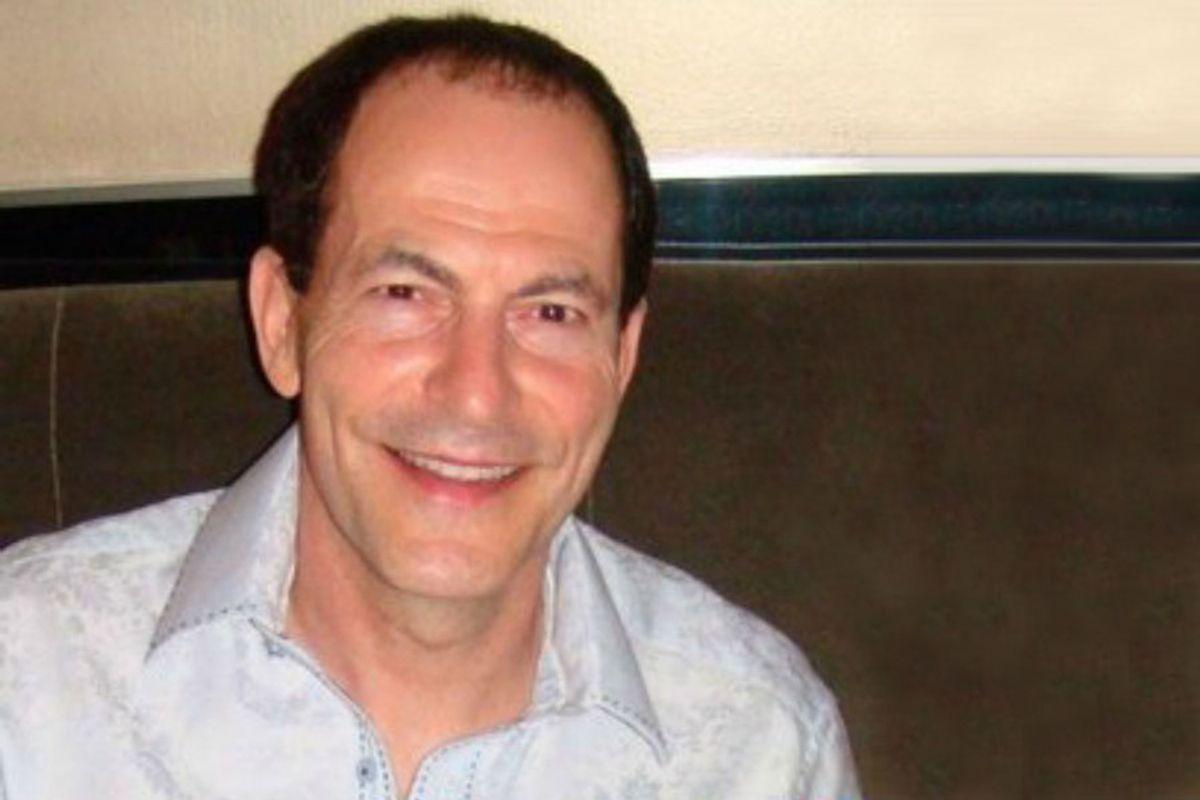 Photo of Amos Ben-Meir, Venture Partner at Rubicon Venture Capital