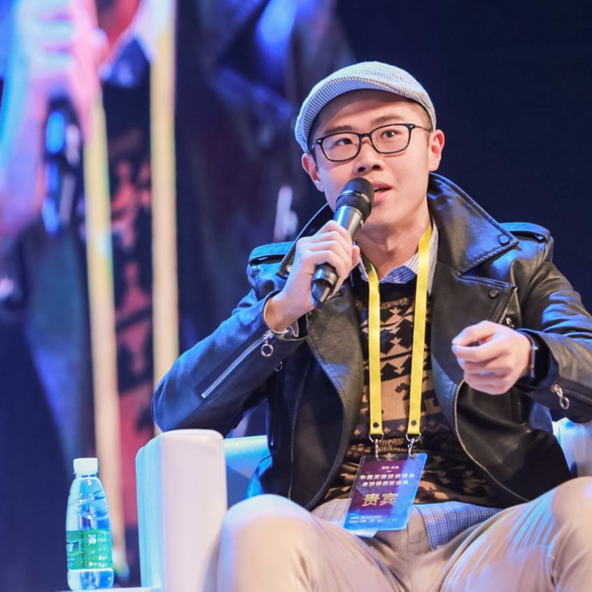 Photo of Ryan Wang, General Partner at Outpost Capital