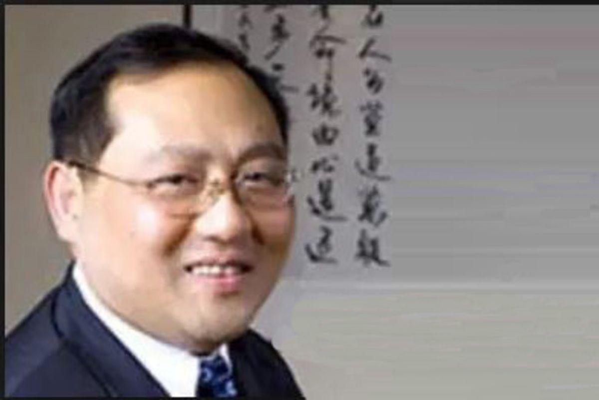 Photo of Bruce Yu, Partner at GGV Capital